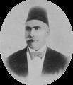 Ahmed Bey el-Bakry.png