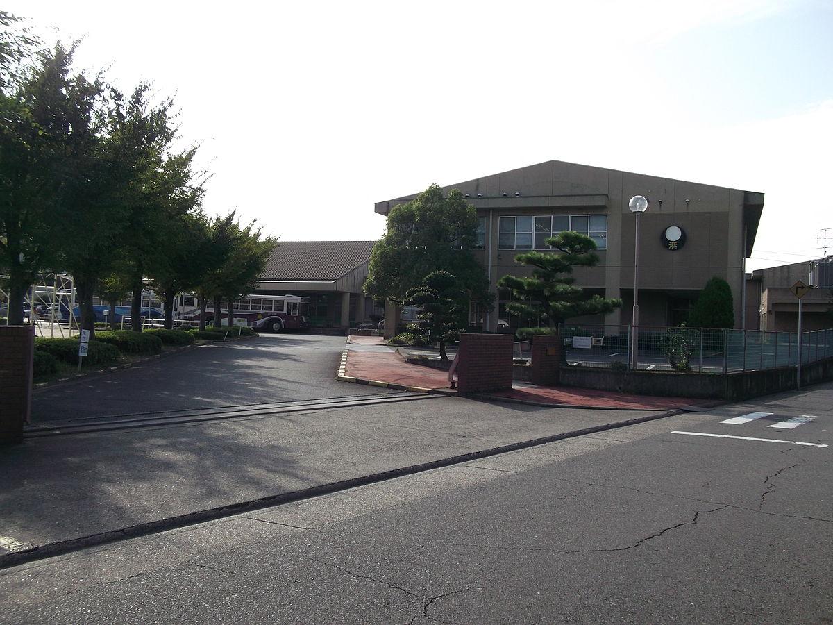 「愛知県立港特別支援学校」の画像検索結果