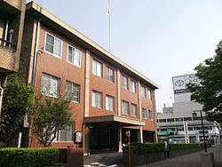Aichi Provincial Cooperation Office 20140417.JPG