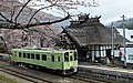 Aizu Railway AT-500 series DMU 011.JPG