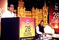 Ajit Singh addressing at the 28th Annual Convention of Indian Association of Tour Operators, in Mumbai. The Governor of Maharashtra, Shri K. Sankaranarayanan and the Union Tourism Minister.jpg