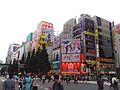 Akihabara, Tokyo, JP.jpg