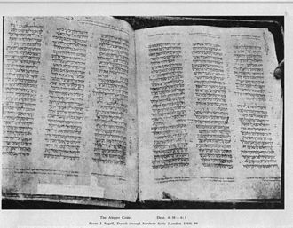 Aleppo Codex - Photograph of missing page