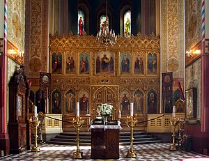 Alexander Nevsky Cathedral, Tallinn - Interior of the Cathedral.