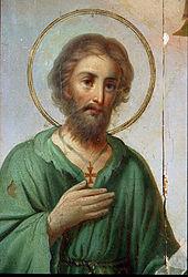 Доклад о святом человеке 8652