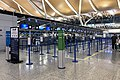 All Nippon Airways check-in counters at ZSPD T2 (20191112165851).jpg