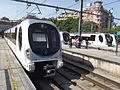 Amara station (4).JPG