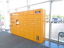 An Amazon Collection Point At The White Rose Centre In Leeds England