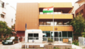 Ambassade-du-Niger-en-Turquie-Batiment.png