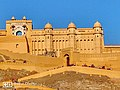 Amber Palace 9 Clicked by Hariom Raval.jpg