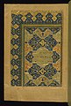 Amir Khusraw Dihlavi - Double-page Illuminated Frontispiece with Titlepiece - Walters W6571A - Full Page.jpg