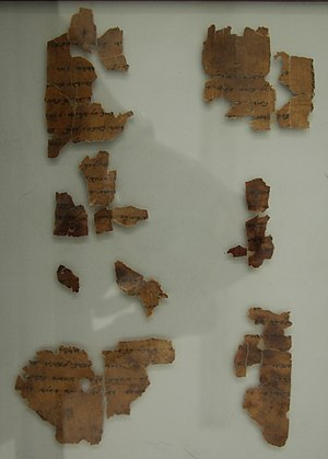 Visions of Amram - Example of fragmented manuscripts found at the Qumran Caves (due to copyright, could not upload pictures of Visions of Amram)