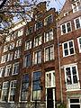 Amsterdam - Binnenkant 32.jpg