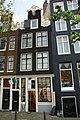 Amsterdam - Singel 379.JPG