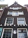 amsterdam bloemgracht 191 top