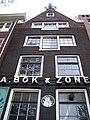 Amsterdam Bloemgracht 191 top.jpg