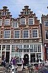 amsterdam nieuwmarkt 20 - 3856