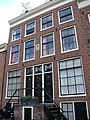 Amsterdam Palmgracht 73 - 4067.jpg