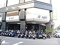 An gallery in North District Taichung.jpg