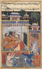 Page from Tales of a Parrot (Tuti-nama): Eighth night: The deceitful wife assaults her erring husband