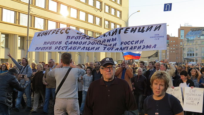 Antiwar march in Moscow 2014-09-21 2037.jpg