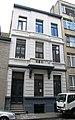 Antwerpen Albertstraat 5 - 221557 - onroerenderfgoed.jpg