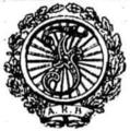 """Arbeiter-Radfahrer-Bund """"Freiheit"""" A. R. B.png"""