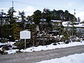 Arima Tennen Residential Garden.jpg