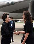 Arrival of Moon Jae-in, President of South Korea (45190050785).jpg
