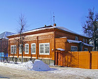 Arzamas. House The Museum of Maxim Gorky The Writer.jpg