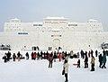 Asahikawa Winter Festival Snow Statue 1.jpg