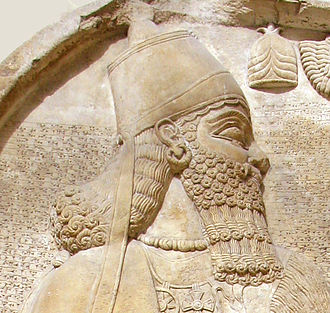 King of the Four Corners - Ashurnasirpal II of the Neo-Assyrian Empire was referred to as King of the Totality of the Four Corners including all their rulers.
