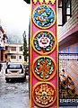 Auspicious symbols. Mandi.jpg