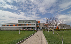 Education in Armenia - Ayb School in Yerevan (est. 2011)