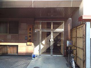 Azumazeki stable