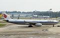 B-6523 A330-343E Air China (8108167237).jpg