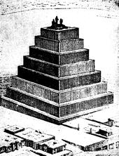 pierdere de greutate egipteană antică