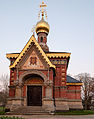 Bad Homburg Russische Kapelle 2016-03-11-18-15-57.jpg