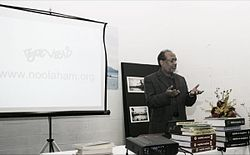 Bala at Jan 2011 Toronto taWiki Workshop.JPG