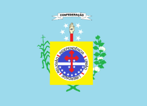 Confederation of the Equator - Image: Bandeira da Confedereção do Equador