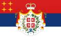 Bandeira da Sérvia (1838) Atualização1.png