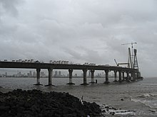 Bandra-Worli Sea Link 1.jpg