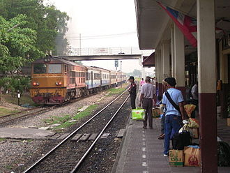 Bang Sue Junction railway station - North and Northeastern Line Station