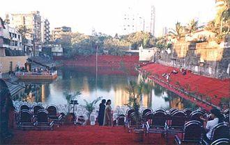 Tanks of Bombay - Banganga Tank during the Banganga Festival