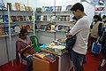 Bangladesh Pavilion Interior - 40th International Kolkata Book Fair - Milan Mela Complex - Kolkata 2016-02-02 0378.JPG