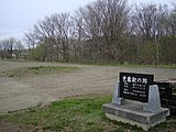 Barō station01.JPG