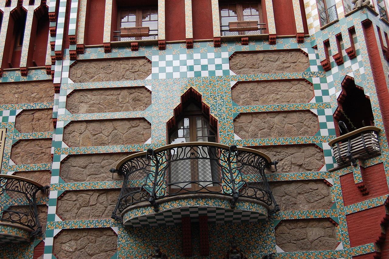 File barcelona casa vicens antoni gaud balc wikimedia commons - Casa vives gaudi ...