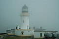 Barra Head Lighthouse fog.jpg