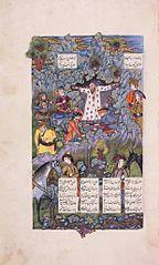 Zahhak bound on mount Damavand (Golestan Palace Ms 2239)