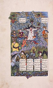 Zahhak is nailed to the walls of a cave in Mount Damavand